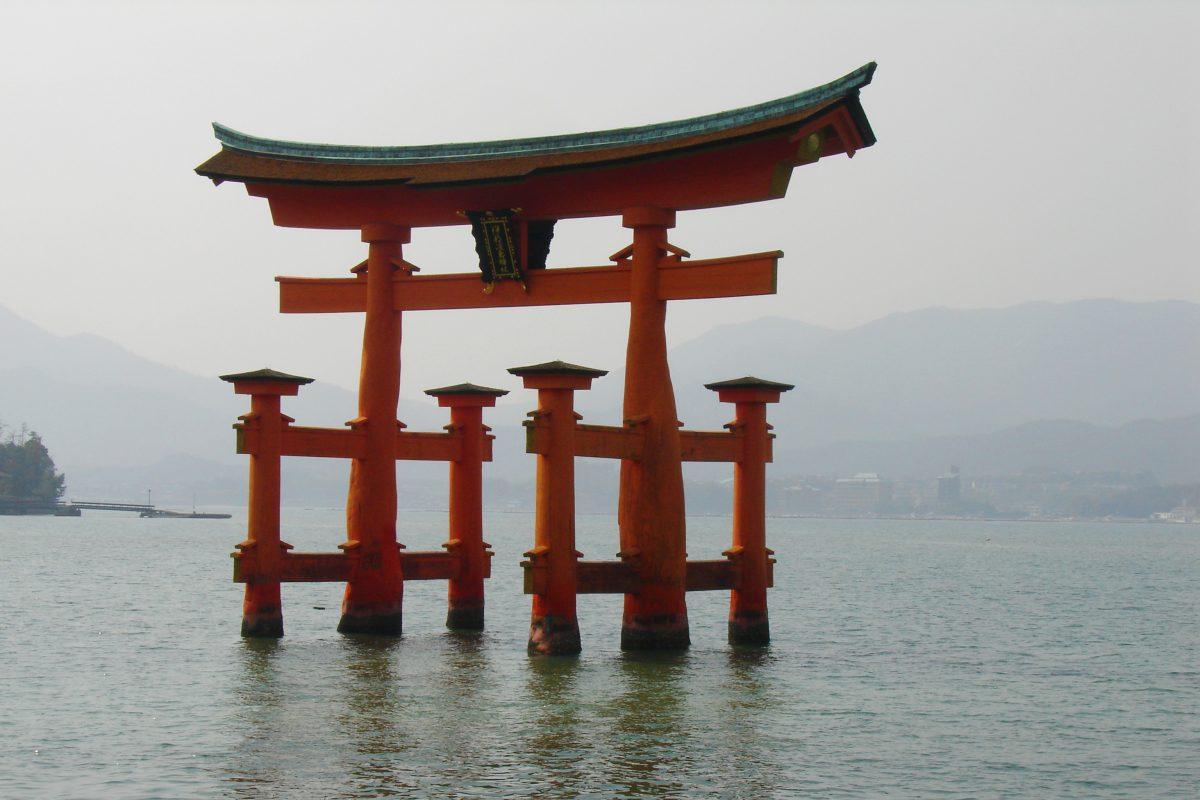 Wie wär's mit… Japanologie?