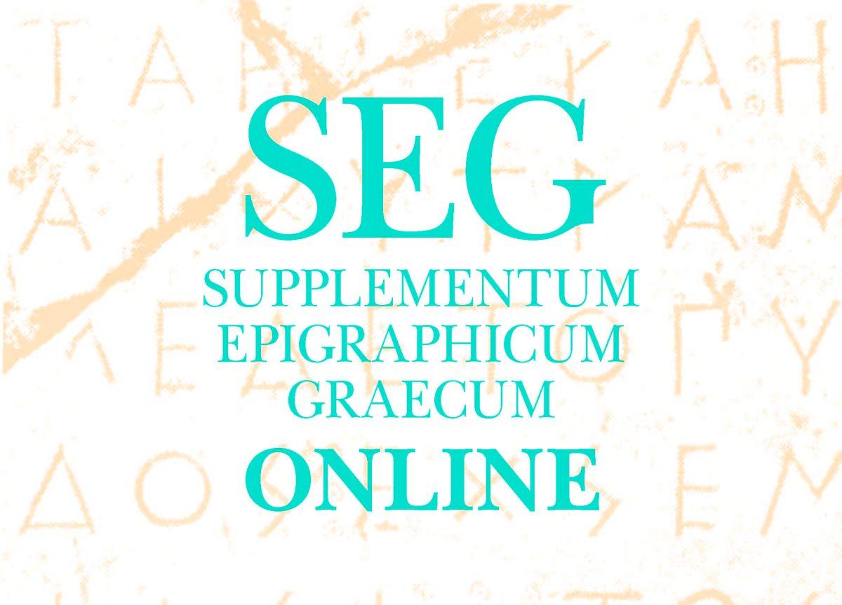 """Testzugriff für """"Supplementum Epigraphicum Graecum Online"""""""