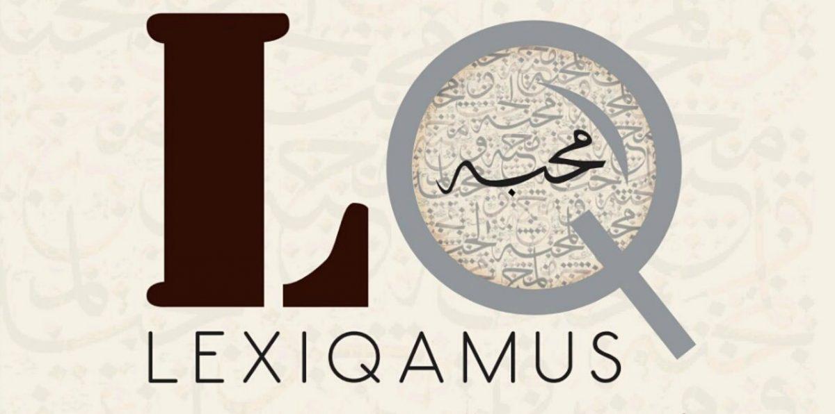 Online-Werkzeug für osmanisch-türkische Texte im Test