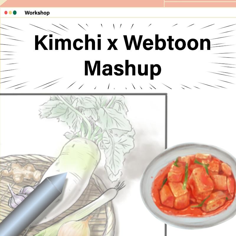 Workshop: MashUp – Kimchi und Webtoon