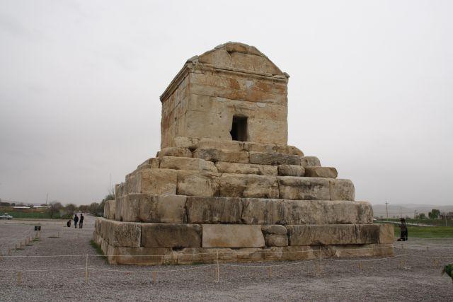 Das Kyrosgrab