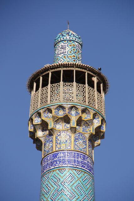 Ein Minarett der Imam Moschee