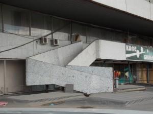 Außenansicht:Treppe